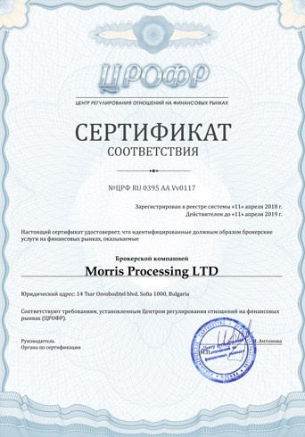 сертификат FinmaxFX