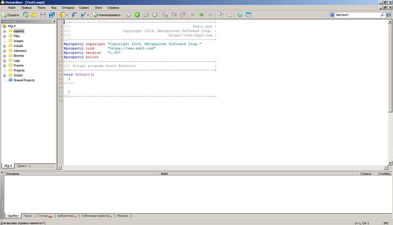 базовая разметка кода скрипта