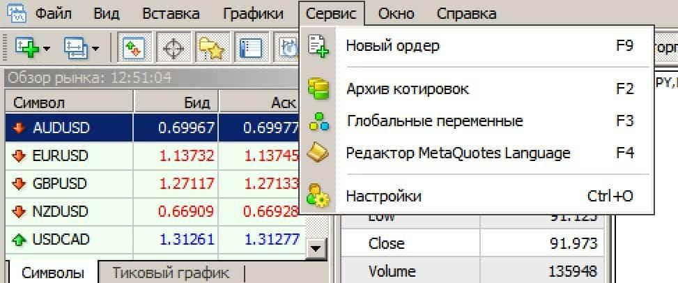 запуск MetaEditor - вариант 1