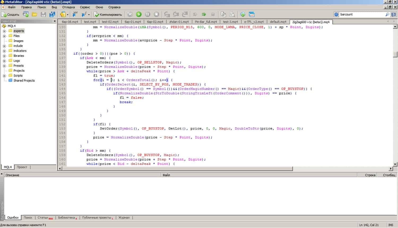 окно программы MetaEditor