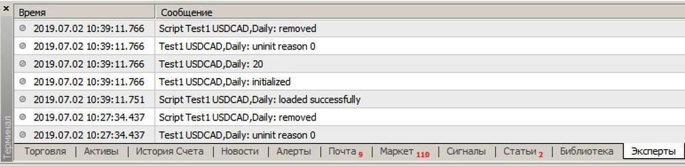 функции в mql4, которые не возвращают значения