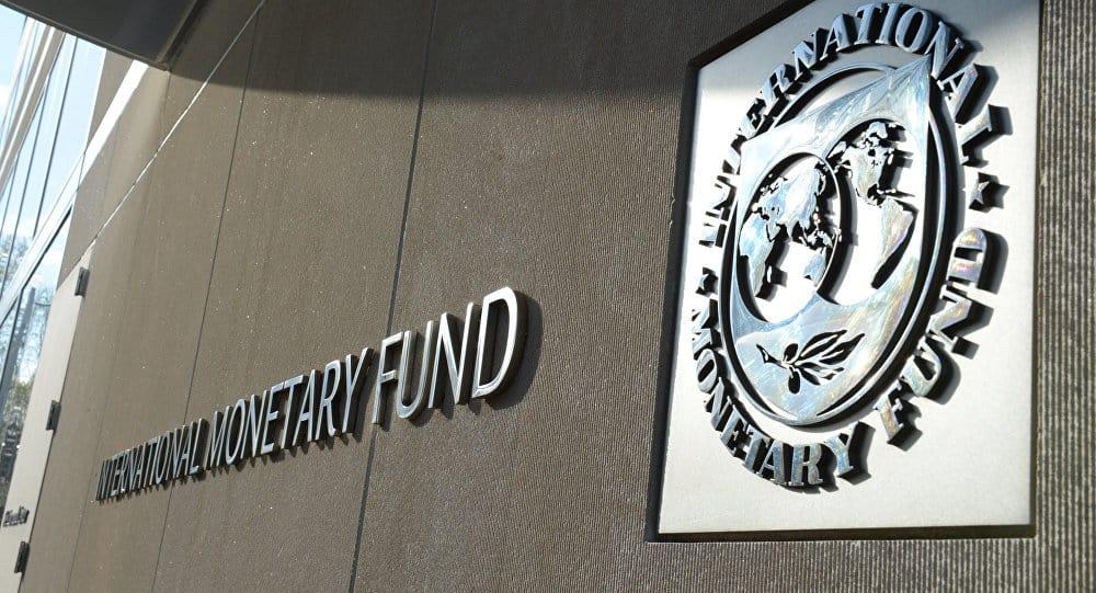 экономические показатели МВФ